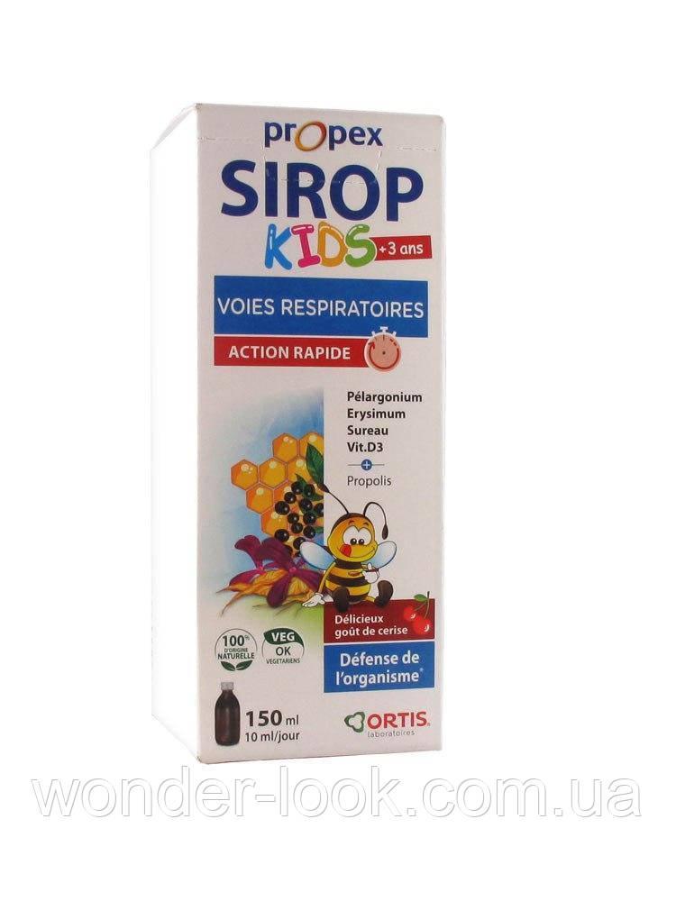 Детский сироп для иммунитета Propex Ortis Sirop kids с 3 лет Франция до конца 10/20