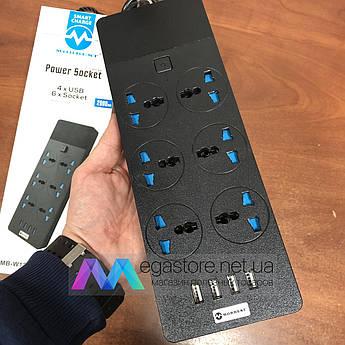 Сетевой фильтр удлинитель Morbest MB-W12 с usb портами на 6 розеток и 4 USB 2м переноска для электроприборов
