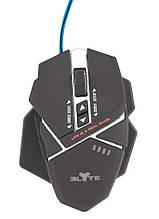 Мышь игровая Elyte Ghost Gaming Mouse ELT-GHST-GMGMS