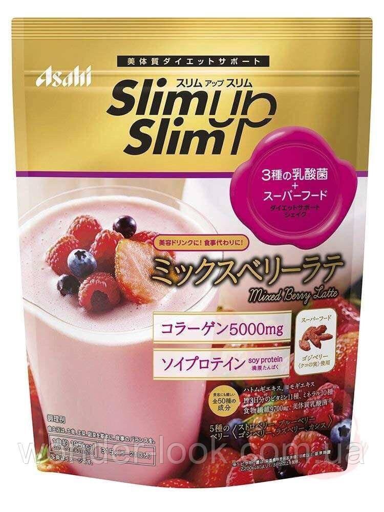 Asahi Протеїновий коктейль з колагеном і гіалуронової кислотою Slim Up Slim ягідний латте 360 г