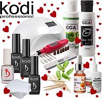 Стартовый набор Kodi Professional для покрытия гель лаком с Лампой Sun 5 48 W и Фрезером ручка
