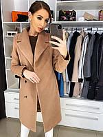 Женское классическое короткое пальто