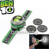 Проекционные часы Бен 10 - 30 героев Ben TEN Omnitrix Projector Bandai
