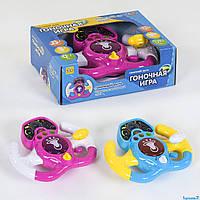 """Музыкальная игрушка """"Гоночный руль"""", для малышей, с эффектами, 7834"""