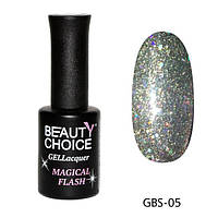 Гель-лак BEAUTY CHOICE «Diamond» GBS-33, 10ml GBS-05