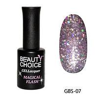 Гель-лак BEAUTY CHOICE «Diamond» GBS-33, 10ml GBS-07