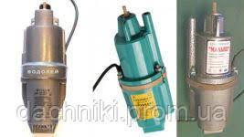 Вібраційний насос Струмочок (1 клапан верхній) Китай, фото 2