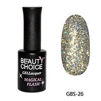 Гель-лак BEAUTY CHOICE «Diamond» GBS-33, 10ml GBS-26