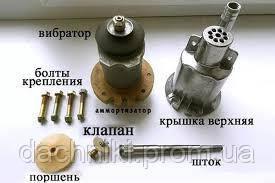 Насос вибрационный Ручеёк Беларусь 1 клапан, фото 2