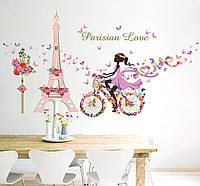 3D интерьерные виниловые наклейки на стены Париж - Ейфелева Вежа 90-60 см в детскую . Декор, Обои