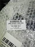 Бампер задний под парктроник чери Тигго 2, Chery Tiggo 2, j69-2804515bb-dq, фото 4