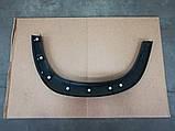 Молдинг переднего правого крыла чери Тигго 2, Chery Tiggo 2, j69-5512720, фото 2
