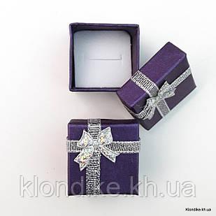Подарочная коробочка для колец, картон, 4×4×3 см, Цвет: Фиолетовый