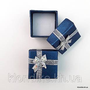 Подарочная коробочка для колец, картон, 4×4×3 см, Цвет: Синий