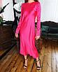 Минималистичное шелковое платье длинное миди с рукавами свободное яркое фуксия малиновое, фото 5