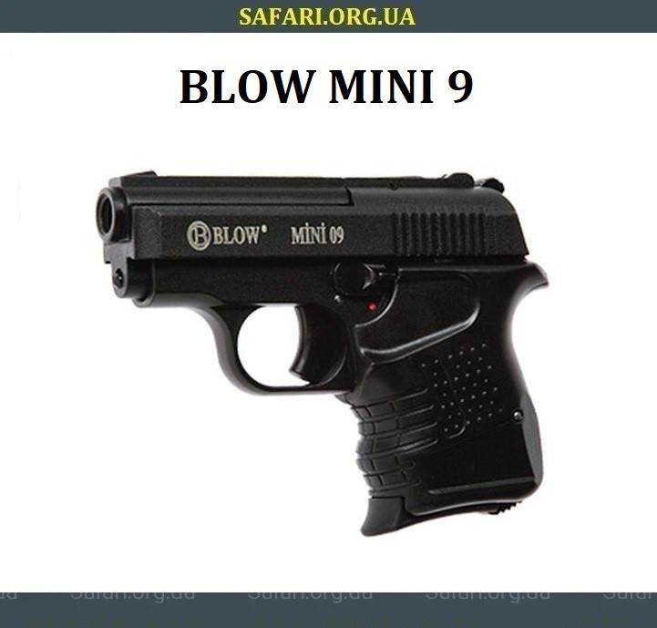 Стартовый пистолет Blow Mini 9