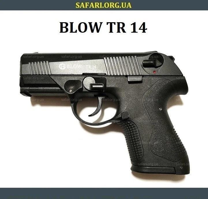 Стартовый пистолет Blow TR 14