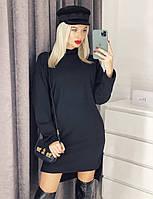 """Платье-туника женское ангоровое, размер универсальный (3цв) """"DARIYA"""" купить недорого от прямого поставщика"""