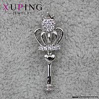 Кулон женский Xuping Jewelry (позолота) - 1113208008