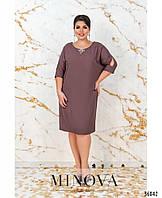 Строгое и оригинальное платье из ткани Хилтон (размеры 46-60)