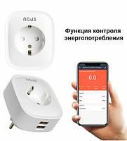 Умная розетка NOUS Smart Wifi Socket A2 (2 шт)