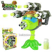 Игровой набор Горохострел Пулеметчик 4 Пушки + Патроны Растения против зомби Plants vs Zombies
