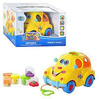 Развивающая музыкальная игрушка для малышей Машинка-сортер Автошка, Limo Toy 9170