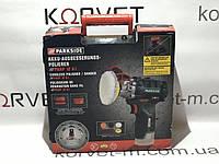 Аккумуляторная полировальная машинка Parkside PAAP 12 A 1 из Германии
