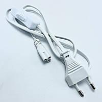 Соединительный кабель 1м 3PIN, с вилкой и переключателем