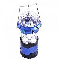 Кемпинговый светодиодный фонарь Magic Cool Dr-666, фото 1