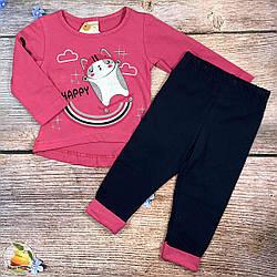 Детский костюмчик для девочки Размеры: 86,92,98,104 см (20015-1)