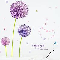 3D интерьерные виниловые наклейки на стены Цветы - Одуванчики - Бабочки 70-50 см  в детскую .Обои