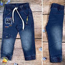 Детские джинсы для мальчика Размеры: 2,3,4 года (20017)