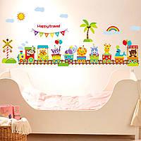 3D интерьерные виниловые наклейки на стены  Паровозик с Зверями Обезьянка - Слоник 90-60 см в детскую .Обои