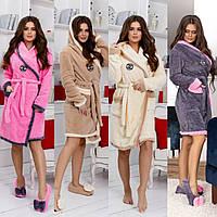 Домашний набор халатик теплый женский с тапочками 42 44 46  белый бежевый серый розовый