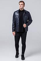 "Куртка молодежная мужская модель Braggart ""Youth""  2612, фото 3"