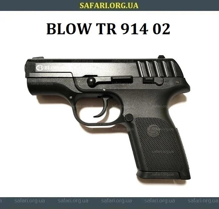 Стартовый пистолет Blow TR 914 02 (Black)
