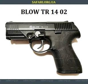 Стартовый пистолет Blow TR 14 02 (Black)