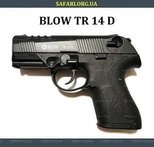 Стартовый пистолет Blow TR 14D (Black)