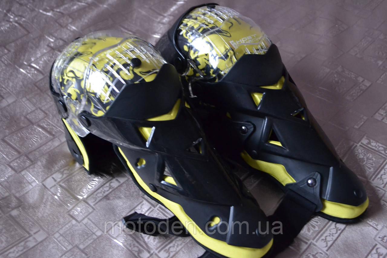 Наколенники шарнирные, защита колен и голени GHOST RACING (желтая вставка). Универсальный размер.