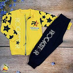 Спортивный костюм с кофтой на молнии для мальчика Размеры: 98,104,110,116 см (20021-1)