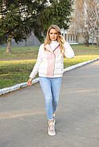 Молодежная женская демисезонная куртка Карэн, фото 2
