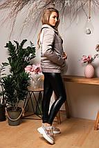 Молодежная женская демисезонная куртка Карэн, фото 3