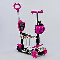 Триколісний самокат 5 в 1 Best Scooter 58420 з сидінням і батьківською ручкою, рожевий, фото 1
