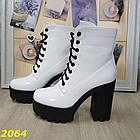 Демисезонные женские белые ботинки, эко кожа, фото 4