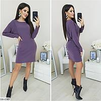 Модное ангоровое платье летучая мышь арт 073