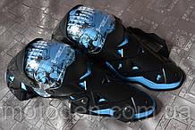 Наколенники шарнирные, защита колен и голени GHOST RACING (синие вставки). Универсальный размер.