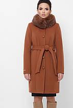 Элегантное зимнее пальто миди длины П-330-90, фото 3