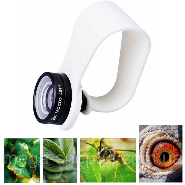 Макрообъектив для мобильного телефона Advanced 20x Macro Lens