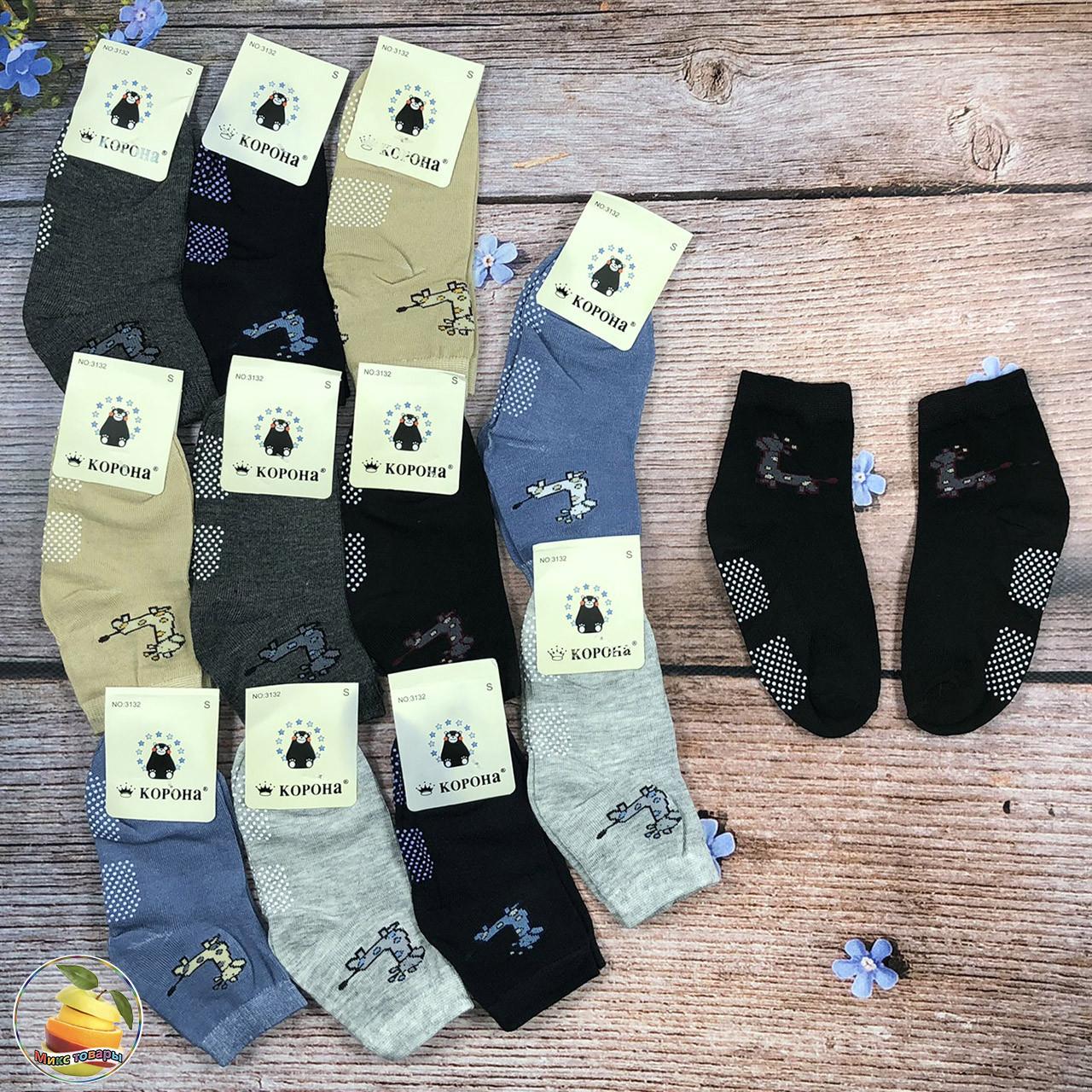 Носочки для малышей (фирма Корона) Размер: 1- 2 года (20027)
